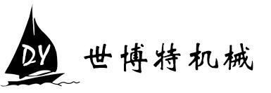 扬州世博特机械有限公司logo